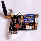 PCI-E接口授时卡
