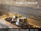 秦皇岛雪润化妆品专业祛斑40年