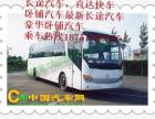 宁波到济南的直达汽车在哪乘车/多久到