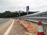 湖北波形护栏厂家 武汉高速公路防撞波形护栏板含安装