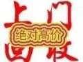 高价收购收购北京购物卡收购北京商场购物卡收购消费卡收购购物卡
