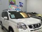 日产奇骏2012款 2.5 CVT XV旗舰版4WD