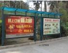 广州深圳中高端社区广告位,可以用你的产品换广告