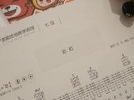 学吉他找我们-滚石艺术学校-中海校区开业啦!