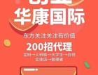 200元开启财富人生