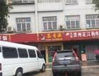黔城镇芙蓉双语幼儿园旁 商业街卖场 102平米