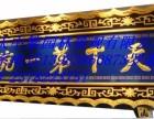 重庆厂家直销实木牌匾 招牌 指示牌 酒楼大堂标志