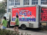 翔安广告宣传车租赁,路上走动的车身广告宣传车租赁