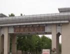 河北经贸大学,河北农业大学成考招生,轻松拿证
