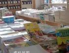 特价图书批发中小学图书馆装备中小学图书批发社科图书批发