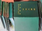 深圳龙华大浪三和人才附近哪里有叉车培训考叉车证的啊