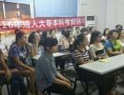 想拿大专文凭高薪就业吗?选东方报读成人高考通过率高