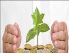 互贷网 互贷网加盟招商
