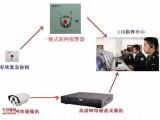应急报警按钮,应急联动视频装置,联动110视频应急报警系统