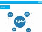 长沙维美短信公司 企业商务短信 验证码短信接口