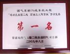 联印广告有限公司承接太原各种标识标牌奖牌发光字制作加工业务