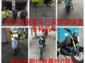 亳州征服者车行销售各种机车趴赛公路赛摩托车街车越野车