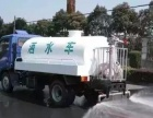 转让 洒水车洒水车专业生产厂家质量保证