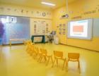 美华少儿英语,佛山英语培训,早教教育