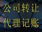 办理中港澳三地车牌港珠澳大桥车牌收转让深圳公司