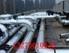 化工反应釜罐体白铁皮玻璃棉保温工程防腐保温施工队