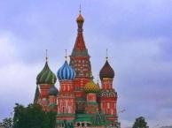 阅读俄罗斯初识十日游