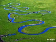 穿越呼伦贝尔大草原 湿地 俄罗斯风情 边境卡线 深度6日游