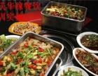 重庆火师傅万州烤鱼加盟-正宗万州碳火烤鱼技术培训