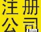 陵水房地产资质年检 保亭房地产资质年检 文昌房地产资质年检