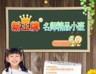 杭州较好的寒假课外补习班推荐