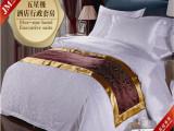 五星级酒店白色布草宾馆床上用品四件套 全