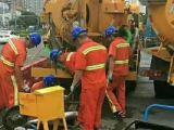 合肥封堵肥西管道清淤 管道疏通 污水管道清理 管道封堵检测