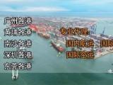 广州南沙黄埔出口物流公司