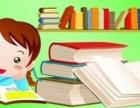 杭州临安区小学六年级作文辅导六年级课后辅导哪家教得