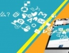 网站域名申请虚拟主机购买托管备案网站空间服务器