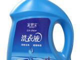 惠日子洗衣液厂家批发国内洗衣液厂家专业定做老牌企业