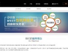 找专业的网站小程序运营就到南京百轩优