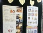 虹星教育-韩国语培训零基础学韩语,免费试听