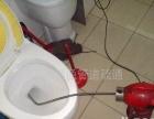 抽化粪池,管道疏通,上下水管安装维修(工商局注册)