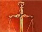 上海免费法律咨询在线 恋爱婚姻家庭房产纠纷法律咨询