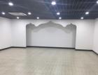 凤凰城底商 写字楼 120平米