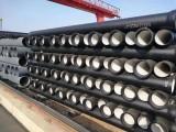 湖南球墨铸铁管生产