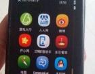 诺基亚T7自用手机