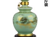 景德镇10斤装陶瓷酒瓶 十斤装豆青双龙密封酒瓶 家用酒具
