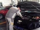 番禺大石24小时专业快速上门修车 流动补胎 搭电 快速修车