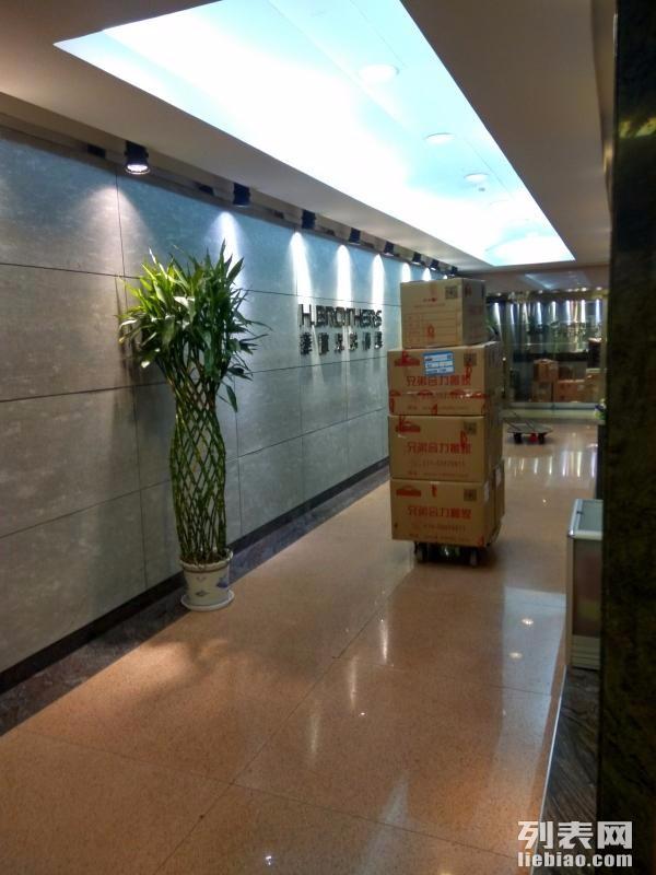 北京朝阳搬家公司 北京兄弟合力搬家公司专业搬家服务