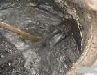莘县专业高压车疏通大型管道 抽化粪池 抽污水