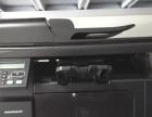 星奇办公上门修打印机硒鼓加墨粉复印机保养