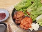 学习韩式烤肉加盟技术/韩式烤肉饭加盟/29元烤肉自助加盟