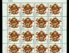 2012年贺岁龙大版邮票